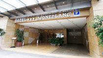 Hotell HCC Montblanc – Utvalt av Ving